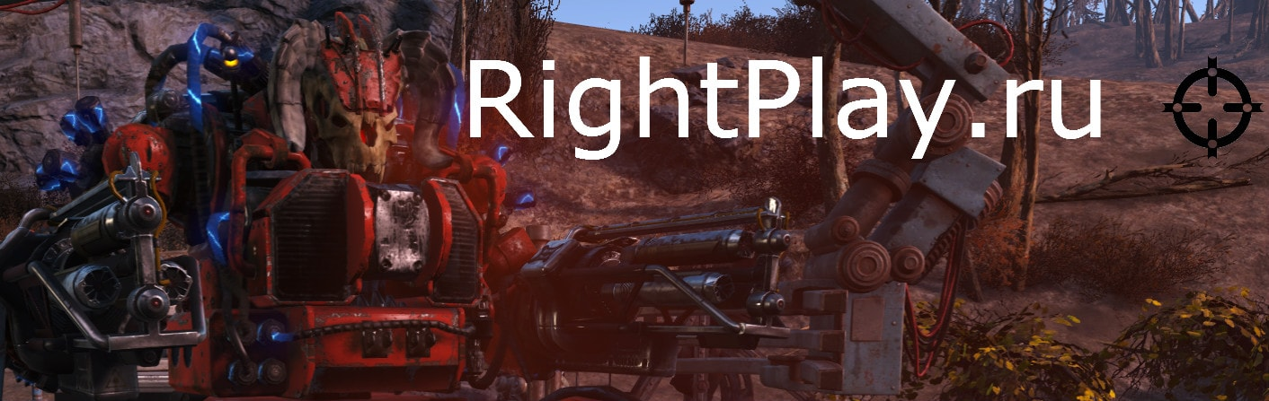 RightPlay.ru