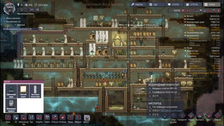 Комната сна, Oxygen not included