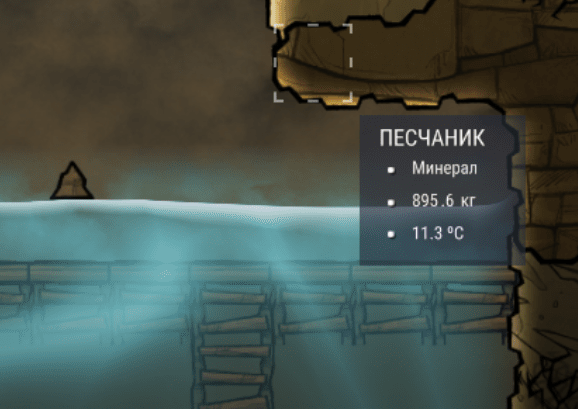 Вода в Oxygen Not Included