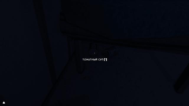 The Long Dark hidden stash